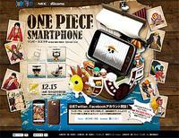 20121001onepiece.jpg